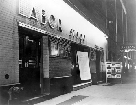 The entrance of the building that is home to the Labor Stage, in New York